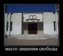Личный фотоальбом Сашы Маланичева