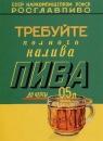 Фотоальбом Ростислава Загорнова