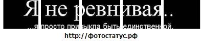 фото из альбома Любы Попывановой №2