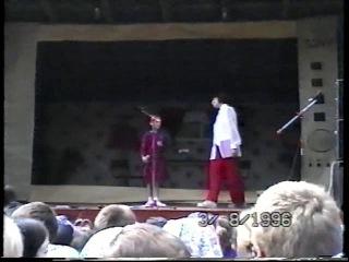 номер с концерта на родительский день 1996 год