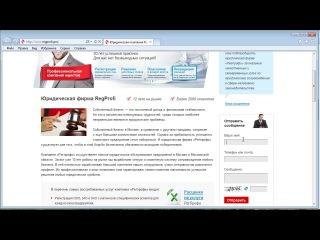 Вертска сайтов миниурок Русакова
