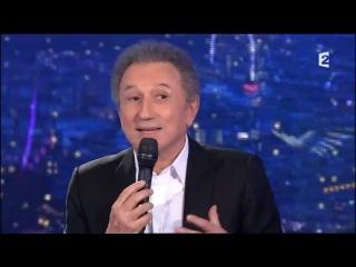 Patrick Bruel в «Champs-Elysées» 16/02/2013 -фрагмент передачи и She's Gone