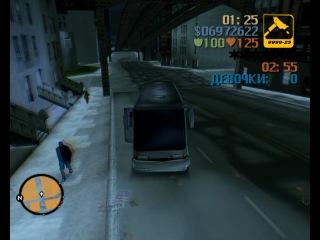 Миссия 6 The Fuzz Ball Фараонский подонок Прохождение GTA 3