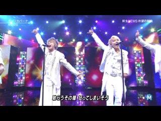 NEWS CHANKAPANA Music Station 2012 07 27
