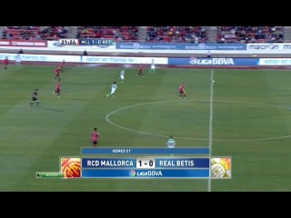 Чемпионат Испании 2012-13 / 36-й тур / Мальорка  Бетис / 1 тайм