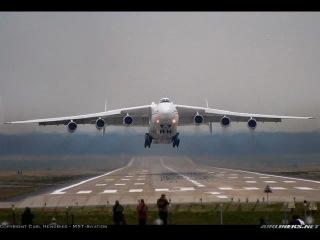 Самолеты Ефросия
