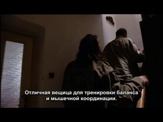 Больница на окраине города Новые судьбы 5 серия Русские субтитры
