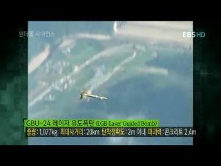 Истребитель-бомбардировщик F-15K Slam Eagle