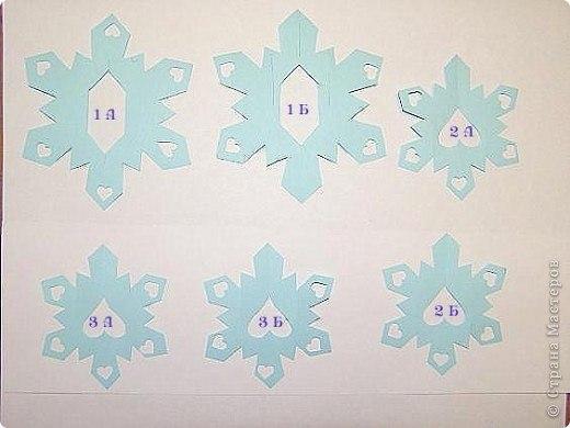 Киригами снежинка открытка, открытка марта женщинам