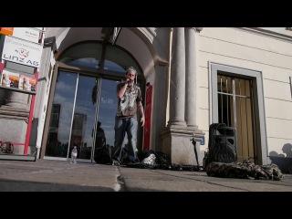 MC Xander (UK)  -Full Street