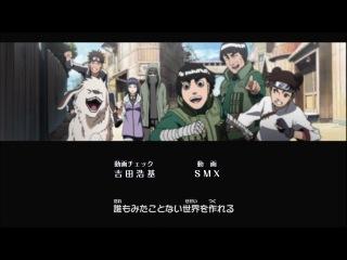 [AniTousen] Naruto Shippuuden Ending 30   TV-2 ED30   RAW [TV Version]