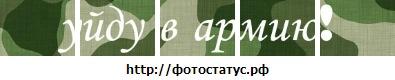 фото из альбома Любы Попывановой №13