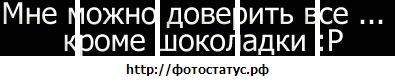 фото из альбома Любы Попывановой №9