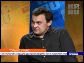 Константин Полторанин: Нам не нужны гастарбайтеры!