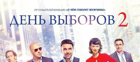 Стефани Фантоцци В Красных Трусиках – Бесстыжие (2011)