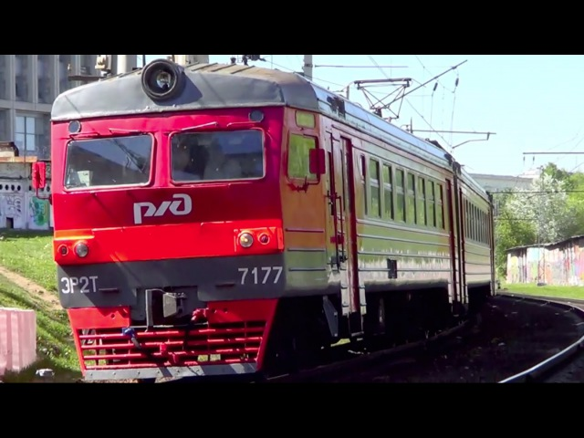 Электропоезд ЭР2Т-7177