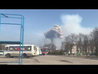 Мощный взрыв на арсенале боеприпасов. Балаклея