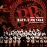 Battle Royale OST -  Blue Danube Waltz - Op. 134 (Johan Strauss II)