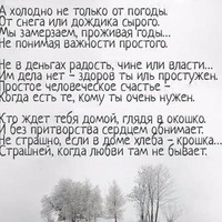 Татьяна Вегеш