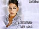 Elissa Arabli اليسا قربلي YouTube