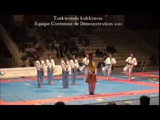 2012 kukkiwon Taekwondo Equipe Coréenne de Démonstration
