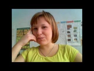 Видеоблог - День 4