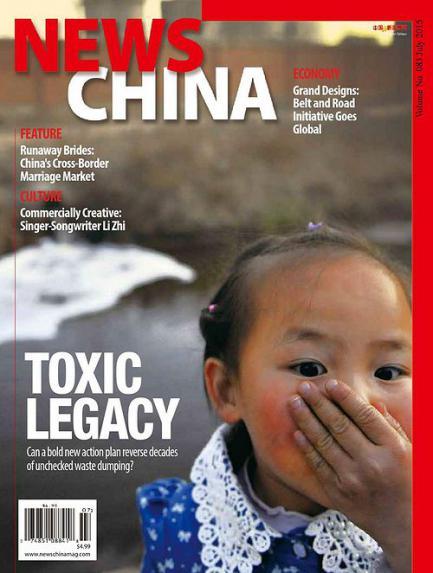 News China July 2015