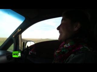 Её война: женщины против ИГИЛ Д/Ф (RTД 2015) HD