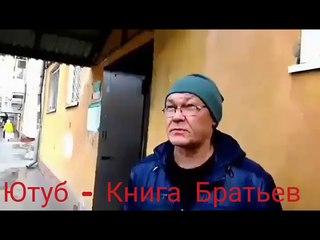 Врач  извинился за ложь о количестве погибших тц !Зимняя вишня , Кемерово!