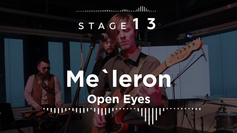 Me`leron Open Eyes Stage13