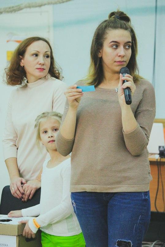 7-8 октября. Конструктория. Тюмень. Фотограф - Светлана Семенова - 75