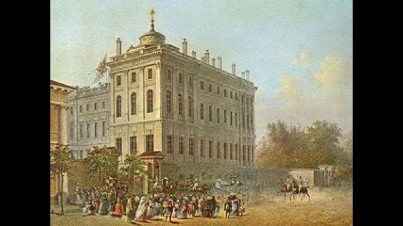 48 Аничков Дворец
