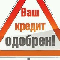 займ от частного инвестора русфинанс банк телефон по кредитному договору