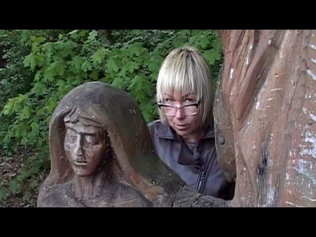 Хочу знать Гора ведьм от 16 08 2011