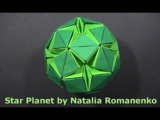Kusudama Star Planet & Stellar Flare by Natalia Romanenko (part 2) - Yakomoga Origami tutorial
