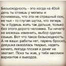 Лилия Сулейманова фото №12