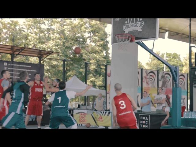 Grunis Cup 2015 Mixtape