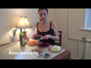 1  й ужин Очищающий салат Здоровье