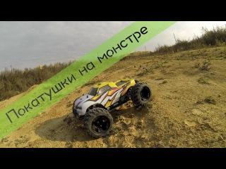 Покатушки на монстре FS Racing 53810