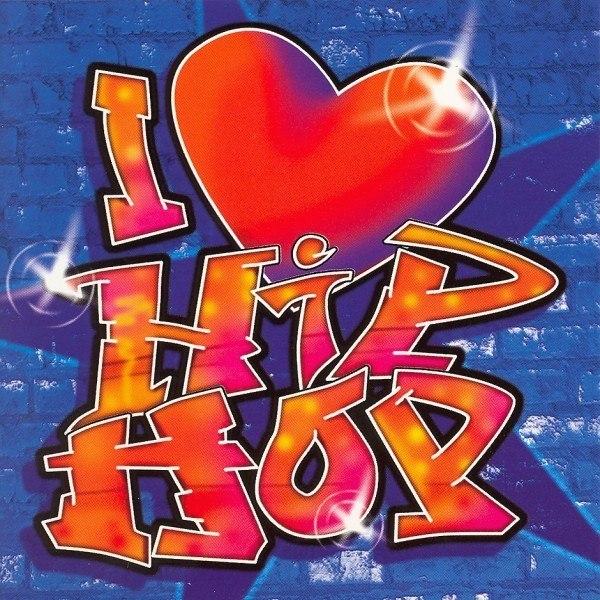 Картинки я люблю хип-хоп