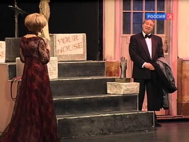 Театр Антона Чехова Смешанные чувства