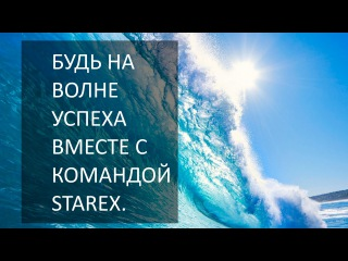 Элеврус Elevrus ОФИЦИАЛЬНЫЙ САЙТ СИСТЕМЫ  ЗАПУЩЕН!!! ЭКСЛЮЗИВ ДЛЯ КОМАНДЫ STAREX