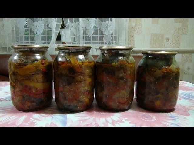 Соте из баклажанов на зиму Sauteed eggplant