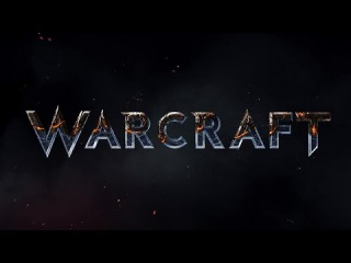 BlizzCon 2014 - Warcraft Movie Presentation (на русском) Часть 1