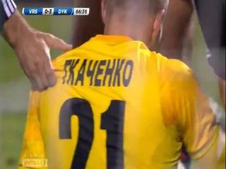 10-й тур Ворскла - Динамо (Київ) 0-4 ()