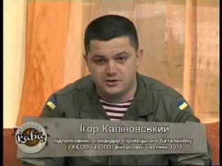 Ранкова кава Ігор Каліновський