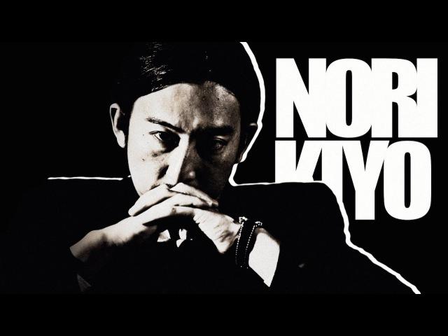 NORIKIYO from SD JUNKSTA【MV】「下衆会開催のお知らせ」 (full ver.)