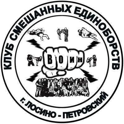 Справка в бассейн в Лосино Петровске 200 рублей