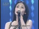 Okuda Miwako Ame to Yume no Atoni Live