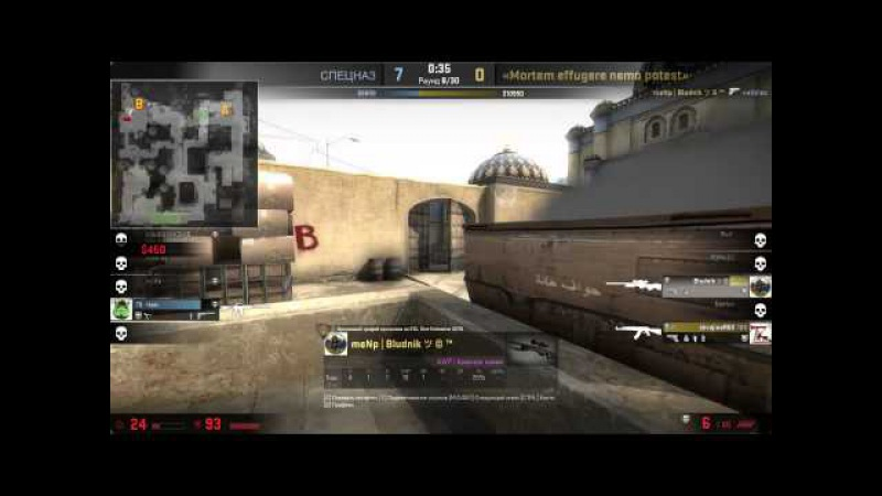 Шоу Матч по CS GO Unstoppable vs meNp @ by kn1fe First map